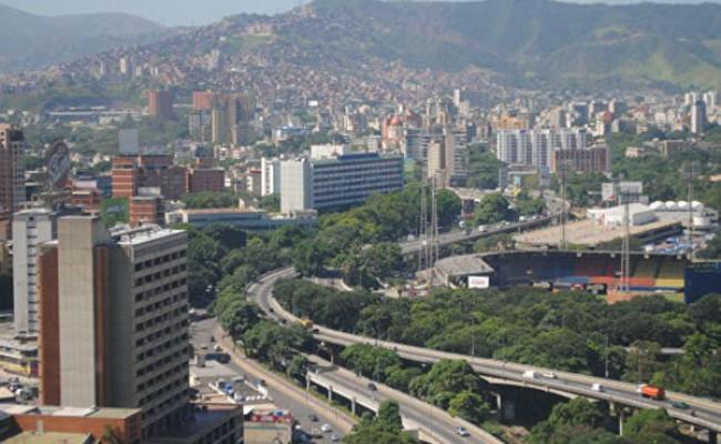 Испания вернула Венесуэле замороженные активы