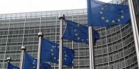 ЕС планирует открыть внешние границы