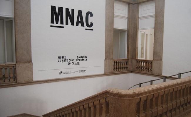 Португалия: выставка Томаш-да-Анунсиасау в Лиссабоне
