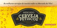 Португалия: в Кашкайше пройдет ярмарка пива