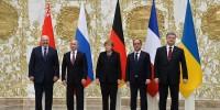 К шестилетию Минского комплекса мер