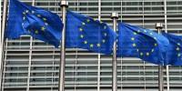 Нидерланды разрешат въезд туристам из 12 стран Евросоюза