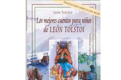 Испания: Толстой - детям