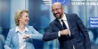 Евросоюз выделит Италии 209 млрд евро на восстановление экономики