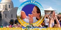 Свято матері у Римі