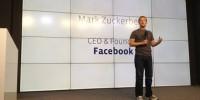 Facebook заменит все остальные сети?