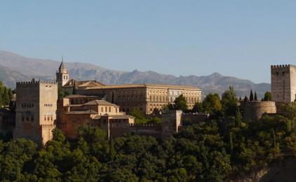 Альгамбра откроет для посетителей двери своих архивов