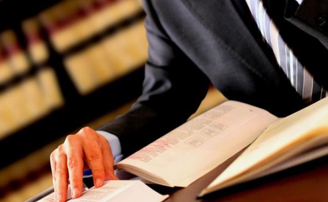 Бесплатные юридические информационные пункты для жителей Италии
