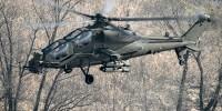 Итальянцы создадут новый ударный вертолет