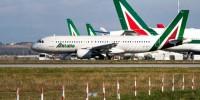 Италия: названа самая пунктуальная авиакомпания в мире