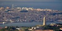 Португалия: Алмада - история и современность