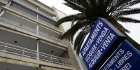В Испании участились случаи обмана арендаторов жилья