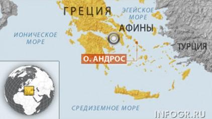 Французские туристы стали причиной пожара в Греции