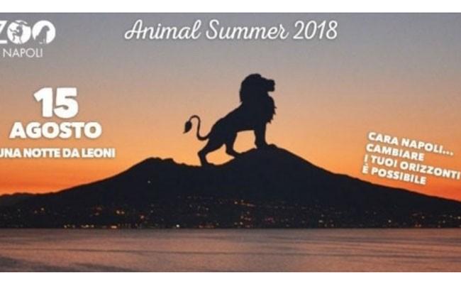 Италия: летний сезон Неапольского зоопарка завершается