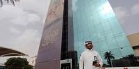 Саудовская Аравия нашла рискованный способ заработать на кризисе