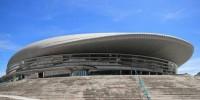 Португалия выбрала город и арену для конкурса