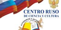 Испания: семинар по  методикам  преподавания русского языка