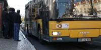 Португалия: проездные для школьников - со скидками