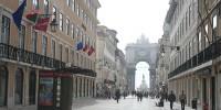 Португалия: новые магазины на Байше