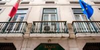 Прогноз ЦБ Португалии: спад в экономике составит 3,4%