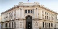 Центробанк Италии: экономика подает позитивные сигналы