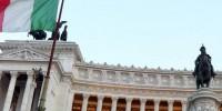 Государственный долг Италии достиг исторического максимума