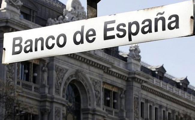 Банк Испании ухудшил прогноз падения экономики