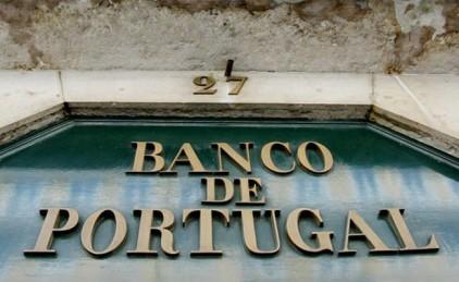 Банк Португалии набирает сотрудников
