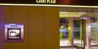Испания: Bankia покупает Banco Mare Nostrum