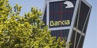 В этом году Bankia планирует продать 14 тысяч объектов недвижимости