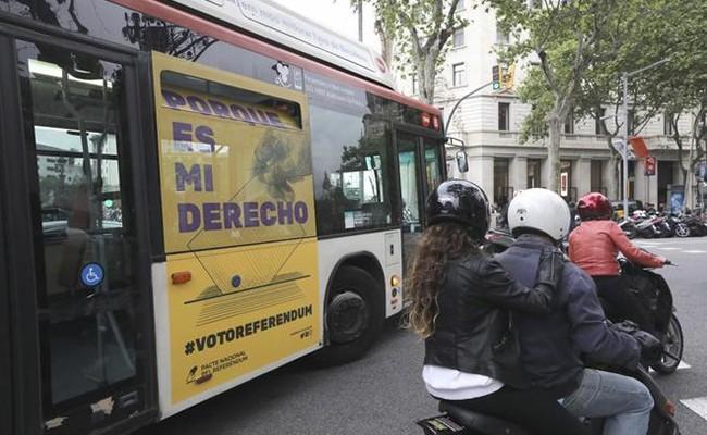 Испания: Каталония может добиться независимости