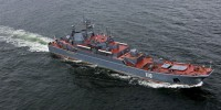 Португалия: БДК «Минск» Балтийского флота покинул Лиссабон