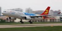 Португалия: новый авиарейс соединит Лиссабон и Пекин