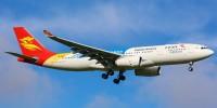 Китай запустил прямые рейсы в Португалию
