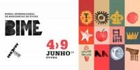 Португалия: Международная биеннале марионеток в Эворе