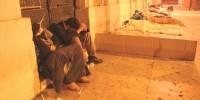 Лиссабон планирует потратить 14,5 млн на интеграцию бездомных