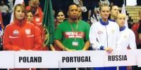 Португальские боксеры на Чемпионате Европы