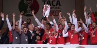Португалия: в финале встретились Порту и Брага