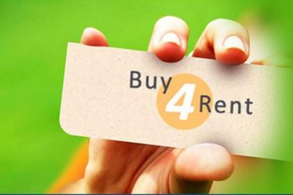 Португалия: новый сервис для продажи квартир