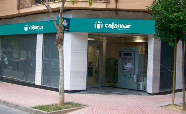 Испания: банк Cajamar предлагает недвижимость со скидками