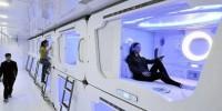 Испания: первый капсульный отель в Испании откроется в Бильбао