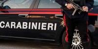 Италия: арестованы участники «baby gang»