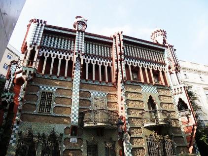 Испания: в Барселоне продают уникальные дома в стиле модерн
