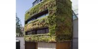 Виллу с вертикальным садом продают в Португалии