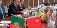 Португалия и Китай создадут совместный исследовательский центр