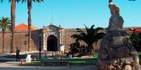Старинная крепость в португальском Кашкайше стала отелем