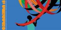 Португалия: Международный фестиваль анимационного кино