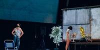 Португалия: театральное представление Climas