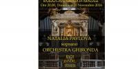 Италия: концерт прапраправнучки А.С. Пушкина в Риме