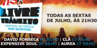В португальском городе Матозиньюш пройдут бесплатные концерты